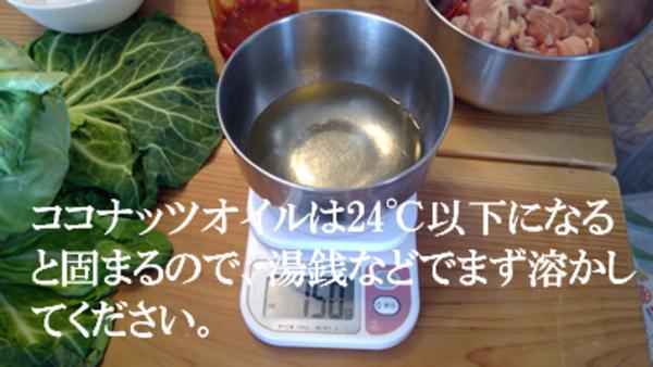 健康手作りマヨネーズレシピ